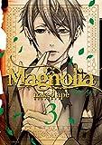Magnolia(3) (ARIAコミックス)