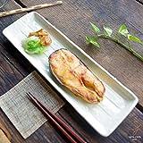 和食器 オードブルに 焼き魚に 長角皿 白 33.8cm 魚皿 さんま皿 おしゃれ 和皿 和風 長角皿 うつわ おさら
