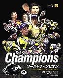 The 500ccワールドチャンピオン 日本語版 画像