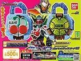 仮面ライダー鎧武 サウンドカプセルロックシード11 全2種 全2種 1 メロンエナジーロックシード 2 チェリー