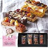 出産 結婚の内祝い(お祝い返し) に人気のお菓子ギフト アマンド 六本木ケーキ 写真入り・名入れメッセージカード