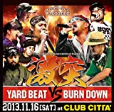 激突 -The baddest sound clash of the year-