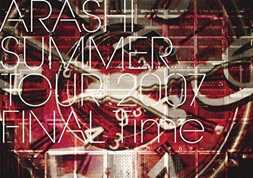 SUMMER TOUR 2007 FINAL Time-コトバノチカラ- [DVD]