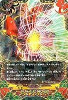 バディファイトDDD(トリプルディー) 邪神魔導 百眼砲(シークレット)/放て!必殺竜/シングルカード/D-BT01/0132
