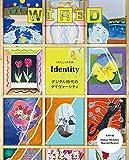 WIRED (ワイアード) VOL.30 / 特集「Identity テ?シ?タル時代のタ?イウ?ァーシティ 〈わたし〉の未来」