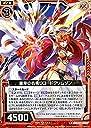 Z/X ゼクス EXパック 11弾 皇帝の名乗りロードクリムゾン ノーマル よめドラ E11-002 エクストラパック グロリアスドラゴン 赤