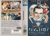 ちょっとご主人貸して [VHS]()