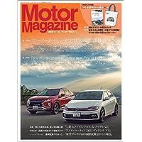 Motor Magazine (モーターマガジン) 2018年8月号 [雑誌]
