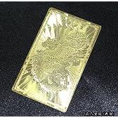 開運祈願 ゴールドカード護符 五爪金龍 10043521