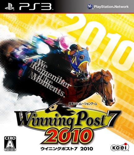 {PS3}Winning Post 7 2010 ウイニングポスト 7 2010  20100922