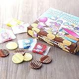 新千歳空港限定 ハローキティ ハッピーフライト ロイズピュアチョコレート(40枚入り)