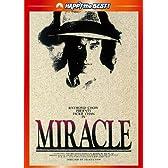奇蹟 ミラクル デジタル・リマスター版 [DVD]
