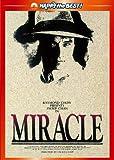 奇蹟 ミラクル デジタル・リマスター版[DVD]