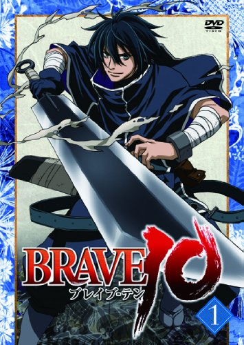 BRAVE10 第1巻 [DVD]
