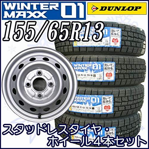 スタッドレス タイヤ・鉄ホイール 4本セット ダンロップ W...