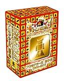 TVチャンピオン テクニカル・スーパースターズ プロモデラー王選手権 DVD-BOX[DVD]