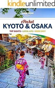 Lonely Planet Pocket Kyoto & Osaka (Travel Guide) (English Edition)
