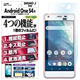ASDEC アスデック Android One S4 Android/DIGNO J 704KC AFP画面保護フィルム2 ・指紋防止 防指紋・キズ防止・気泡消失・防汚・光沢 グレア・日本製 AHG-AOS4 (Android One S4, 光沢フィルム)