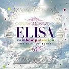 rainbow pulsation~THE BEST OF ELISA~ 【通常盤】