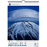 2022年 橋向 真 /富士山(壁掛け) カレンダー 1000120256 vol.213