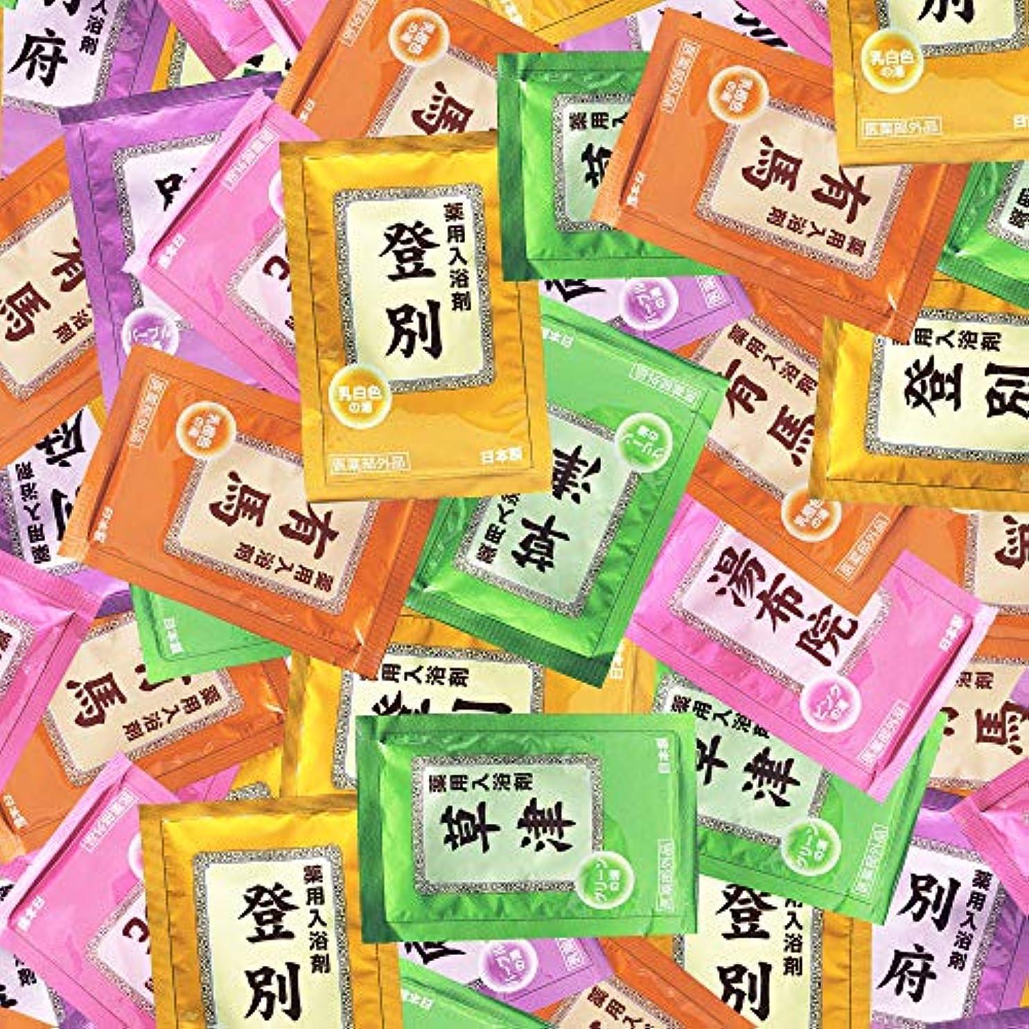 女優ローラーポップ薬用入浴剤 湯宿めぐり 120包セット
