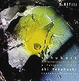 シューベルト:3つのピアノ曲 D.946、幻想曲 D.940〜最晩年のピアノ作品集/高橋アキ