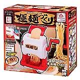 【プレゼント】 〜おうちでラーメン屋〜 極麺づくり / いち屋オリジナルセット