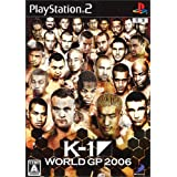 K-1 WORLD GP 2006