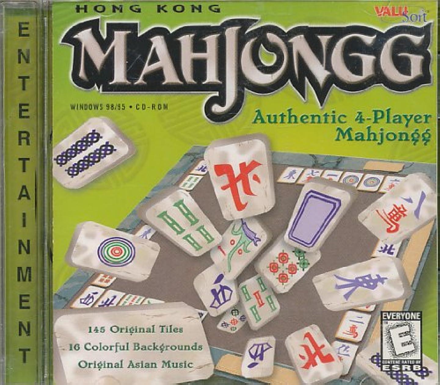 調停するリール外出Hong Kong Mahjong (輸入版)