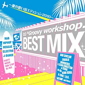 BEST MIX ~夏の思い出エディション2010~