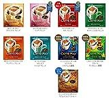 CAFFE MIO (カフェミオ) ドリップ コーヒー 9種 バラエティ セット 78袋