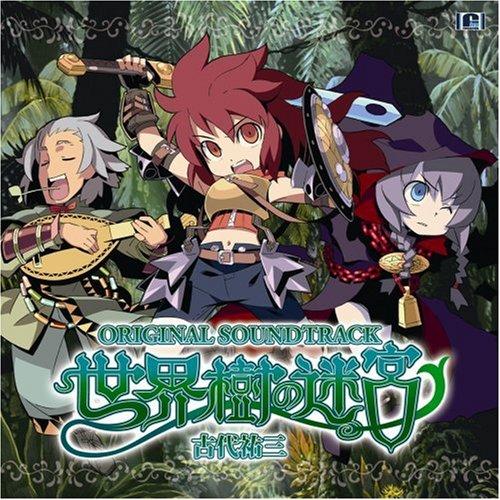 「世界樹の迷宮」オリジナル・サウンドトラックの詳細を見る