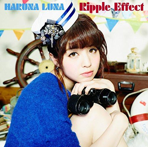 【Ripple Effect/春奈るな】聴いてるだけで元気になる歌詞の意味を解釈♪歌詞&MVあり!