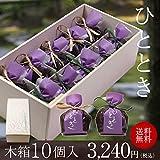 【送料無料】 木箱 ひととき10個入(白餅5 蓬餅5)