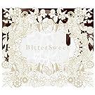 BitterSweet(PREMIUM EDITION)(完全生産限定盤)(DVD付)