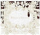 BitterSweet(PREMIUM EDITION)(完全生産限定盤)(DVD付)(近日発売 予約可)