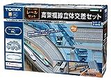 TOMIX Nゲージ レールセット 高架複線立体交差セット HCパターン 91074 鉄道...
