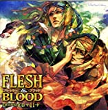 ルボー・サウンドコレクション ドラマCD FLESH&BLOOD 11
