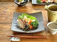 【M'home style】和食器 薩摩黒墨こぼし重ね正角皿