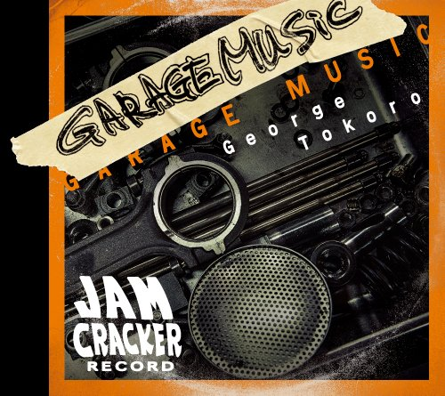 JAM CRACKER MUSIC 5
