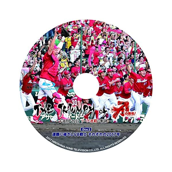 【Blu-ray】The Triumph of...の紹介画像3