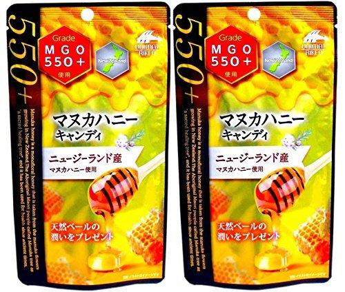 マヌカハニー キャンディ MGO550+ ニュージーランド産...