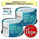 SONY ビデオ用ブルーレイディスク 50BNR1VJPP4 (BD-R 1層:4倍速 50枚パック)2個セット