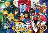 惑星ロボ ダンガードA VOL.5[DVD]