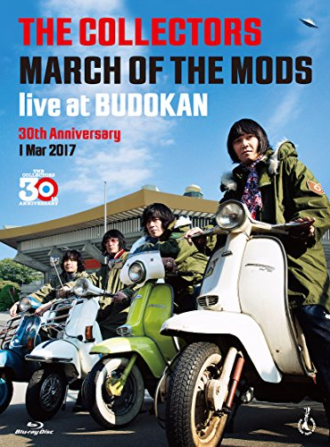 "THE COLLECTORS live at BUDOKAN "" MARCH OF THE MODS ""30th anniversary 1 Mar 2017 (Blu-ray+CD)"