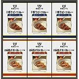 帝国ホテル 十勝牛&日向鶏カレーセット TRC-30