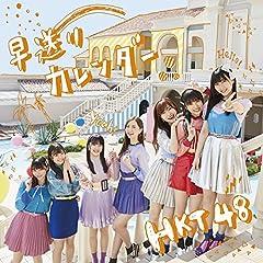 早送りカレンダー♪HKT48