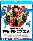 マイケル・ムーアの世界侵略のススメ [AmazonDVDコレクション] [Blu-ray]