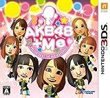 AKB48+Me by Kadokawa Games [並行輸入品]