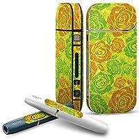 IQOS 専用 COMPLETE アイコス 専用スキンシール 全面セット サイド ボタン スマコレ チャージャー カバー ケース デコ フラワー 花 黄色 緑 004067